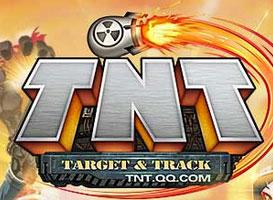 TNT弹道轨迹