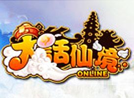 大话仙境online