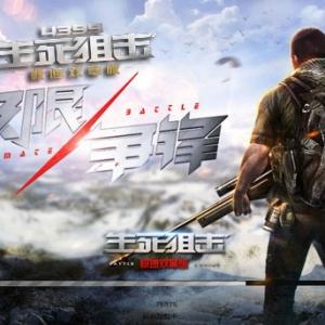 《4399生死狙击》极限演练 玩法更新